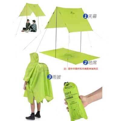 Ultralehká pláštěnka/poncho/tarp 210T (300g)